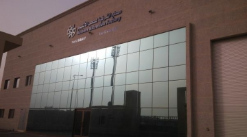 TECALUM Arabia start the production at Dammam Plant